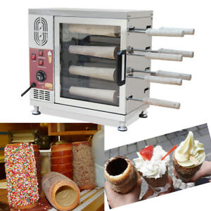 Commercial Chimney Cake Roll Oven Make Cooking Food Machine Bread Kitchen