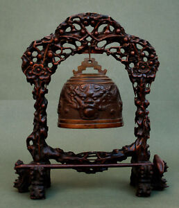 Antique Chinese Bronze Temple Bell Gong On Carved Hardwood Stand