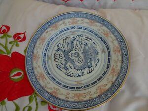 Collectible Chinese Rice Pattern Dragon 9 Vintage Porcelain Plate