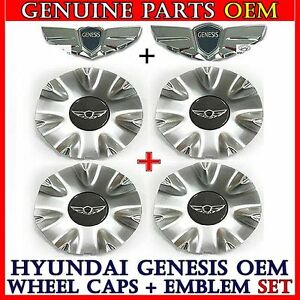 Hyundai Genesis Hood Trunk Emblem 18 2ea Center Wheel Caps 4ea V6 3 8 V8 4 6