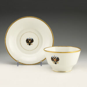 Russian Porcelain Ipf Cup Saucer From The Coronation Service Of Alexander Iii