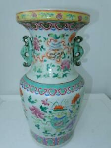 Antique Qing Chinese Vase Famille Rose Porcelain 34 29 Cm High Drilled