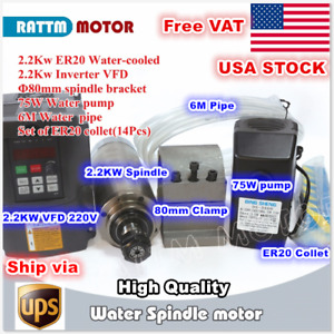 usa 2 2kw Er20 Water Cooled Spindle Motor vfd Inverter 220v clamp pump Cnc Kit