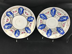 2 Antique Imperial Russian Kuznetsov Porcelain Serving Plates Dishes 19th C