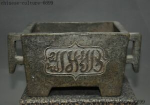 7 Marked Old Chinese Buddhism Temple Bronze Islamic Text Incense Burner Censer