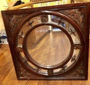Vintage Carved Chinese Wood Round Mirror In Square Frame