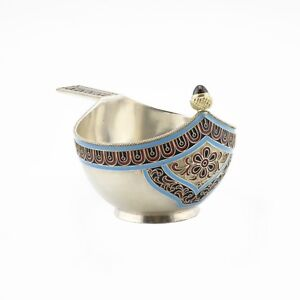 An Antique Russian Silver Gilt And Cloisonn Enamel Kovsh Set With 1891 Ruble