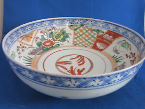 Antique Chinese Imari Type Porcelain Bowl Flow Blue With Flowers 8 75