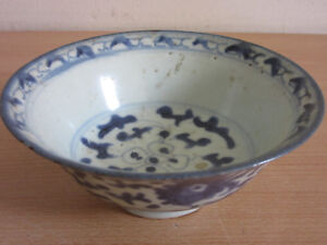 Antique Blue White Canton Type Chinese Porcelain Bowl Signed 6 1 8