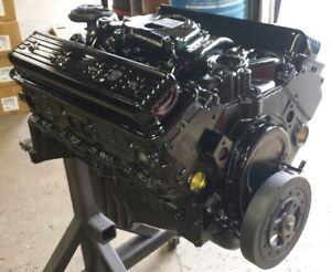 350 Chevrolet Tbi Complete Engine