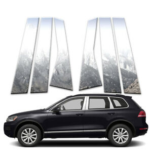6p Pillar Post Covers Fits 2011 2017 Volkswagen Touareg By Brighter Design