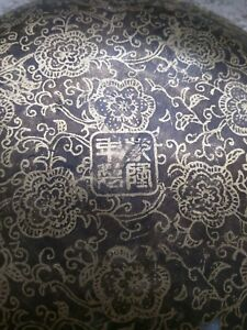 Antique Chinese Gilt Bronze Bed Warmer Qing Dynasty Qianlong Mark