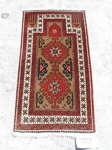 2x3ft Semi Antique Persian Tribal Wool Child S Prayer Rug