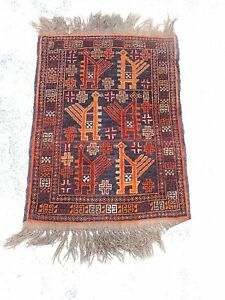 2x3ft Vintage Turkoman Balouch Child S Prayer Rug