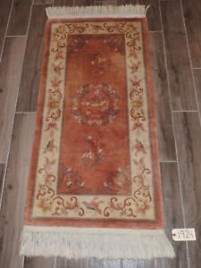 2x5ft Vintage Handmade Chinese Wool Rug