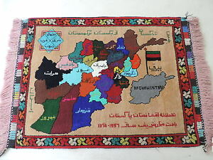20 X 30 Map Of Afghanistan Wool Small Rug