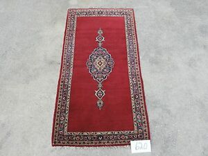 2x4ft Antique Persian Kashan Medallion Wool Rug