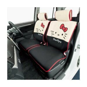 Hello Kitty Face Car Seat Cover Front Seat 2 set 4063 52bk Japan With Tracking