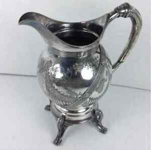 Reed Barton 7 Silverplate Milk Creamer Pourer 2835