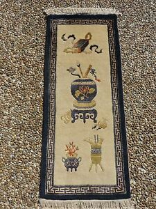 1x3ft Handmade Chinese Antique Looking Ivory Wool Rug