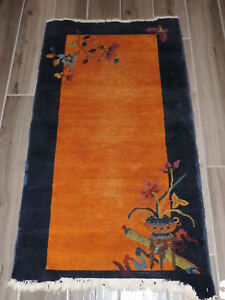 2x4ft Handmade Antique Chinese Wool Rug