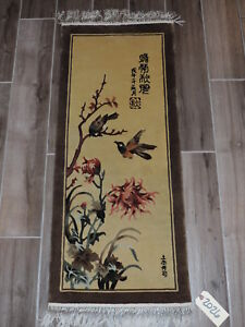 Vintage Oriental Chinese Silk Wall Hanging Rug 1 6x3 7ft