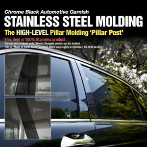 Black Stainless Steel Window Pillar Molding 8pcs For Chevrolet 2005 2007 Optra
