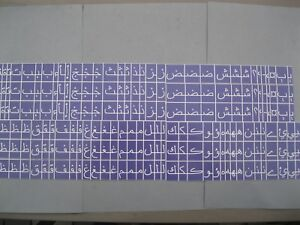 Discontinued When Sold Arabic Engraving Font Set For New Hermes Gl13