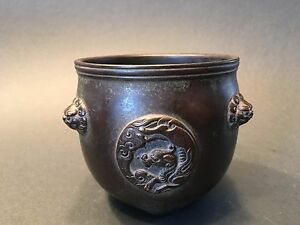 Antique Chinese Bronze Censer 16th 17th C Ming Period Fei Yun Ge Mark