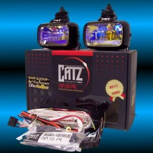Catz Msr Gold Iridium Fog Driving Lights Fits Piaa Kc Hella 55w Car Or Truck