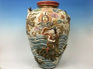 Antique Japanese Large Satsuma Vase Meiji Period Signed