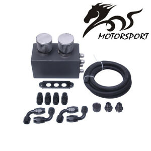 Universal Oil Catch Can Kit Breather Box For Honda Acura Turbo 4 Port