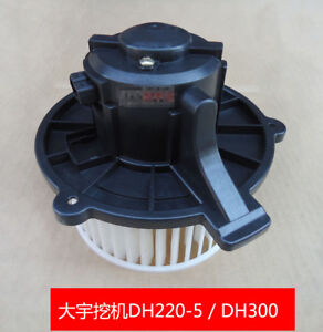 1pc Replacement For Doosan Daewoo Excavator Blower Motor Dh220 5 Dh300 225 7 24v