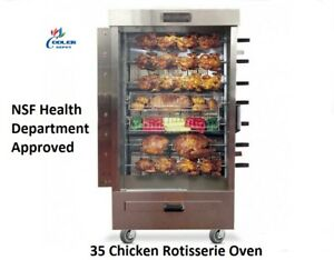 New 35 Chicken Duck Rotisserie Convection Oven Hd Restaurant Equipment Nsf