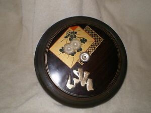 Lacquered Lidded Box For Sewing Items Vintage Japan