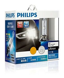 New Philips D2s Headlight Bulb Ultinon Gx 85122gxj 35w 6200k With Tracking