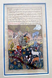 Persian Miniature Painting Manuscript Page Calligraphy Two Sided Antique