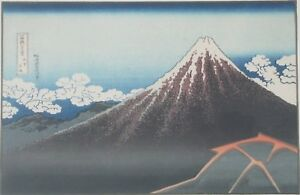 Katsushika Hokusai Japanese Woodblock Reprint Rainstorm Beneath The Summit