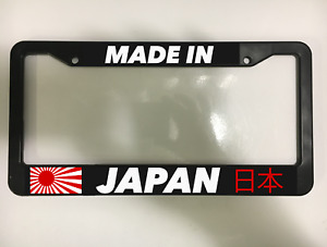 Made In Japan Japanese Jdm Drift Tuner Import Black License Plate Frame New