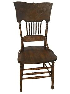 20th Century Americana Carved Foliage Barley Twist Side Chair