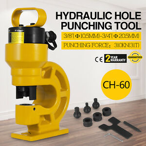 Ch 60 Hydraulic Hole Punching Tool Puncher 31t Electric Pump 5 8 Smooth Good