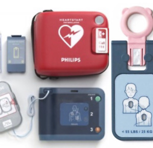 Philips Heartstart Frx With Infant Key Biomed Recertified 2024 Battery