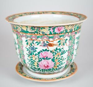 Vintage Chinese Famille Rose Porcelain Jardiniere Planter Underplate Signed