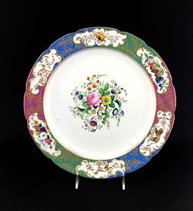 Antique Russian Imperial Porcelain Charger From The Mikhail Pavlovich Service