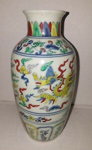Antique Chinese Doucai Clobbered Vase With Reign Mark