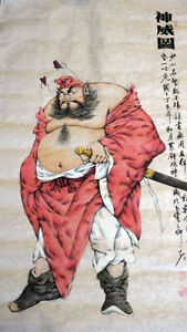 Vintage Traditional Water Ink Chinese Art Painting Of Zhong Kui