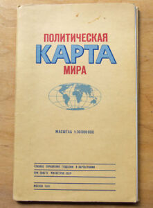 Political Map World Reference Russian Soviet Wall Atlas Brochure Cartography 81