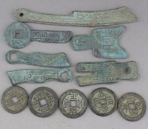 11 Pcs Chinese Collect Rare Old Knife Coins Other Ancient Money Coins