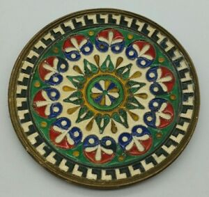 Antique Middle Eastern Islamic Brass Cloisonne Enamel Display Dish Plaque