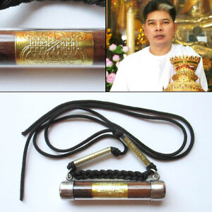 Takrut Tiger With Yant Maha Ut By Achan Nu Kanphai 2016 Thai Amulet Protection